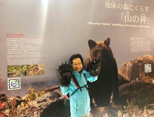 北海道 知床自然センター