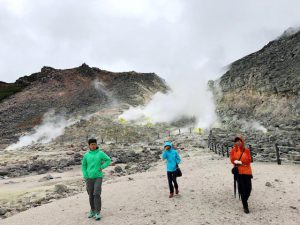 北海道 硫黄山